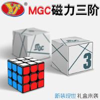 永骏魔方二阶三阶磁力版mgc顺滑专业比赛竞技3阶儿童学生益智玩具
