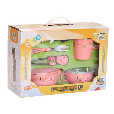 不锈钢套装吸盘碗筷勺吃饭碗 儿童餐具礼盒装宝宝保温碗婴儿辅食碗