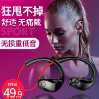 运动型蓝牙耳机跑步挂耳式健身头戴式无线耳塞入耳式双耳苹果手机开车通用重低音炮可接听电话音乐