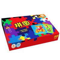 两岁宝宝拼图3-4岁益智男童拼拼乐早教 宝宝简单拼图1-2岁 2-3岁