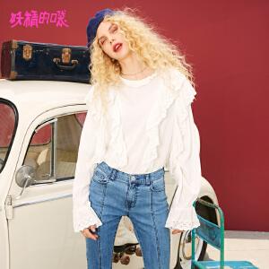 妖精的口袋chic衬衣港味荷叶边蕾丝衫秋装2018新款圆领甜美港风白衬衫女