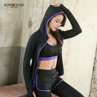 【新春特惠价】Kombucha瑜伽健身服五件套女士速干透气吸汗健身跑步四季混搭五件套装KX8036T5