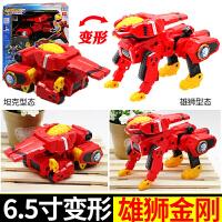 邦宝历险记神兽金刚3玩具6合体变形机器人儿童天神地兽