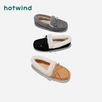 热风女士时尚加绒休闲单鞋蝴蝶结舒适豆豆鞋H10W9709