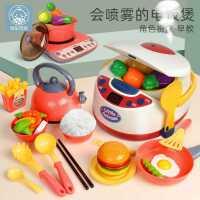 儿童过家家厨房女孩玩具煮饭套装可做饭仿真迷你厨具宝宝电饭煲锅