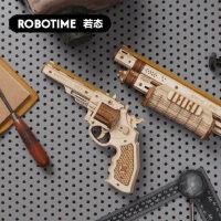 若客皮筋手枪木质拼图立体3d模型拼装手工diy儿童节礼物玩具男孩