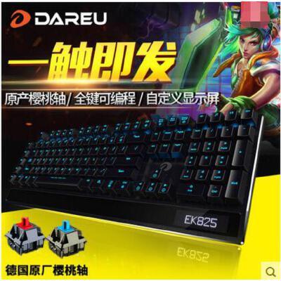 达尔优EK825游戏cherry樱桃机械键盘有线青轴黑轴茶轴红轴LOL背光