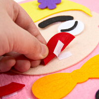 儿童手工diy制作材料包男孩女孩3-6岁不织布创意表情帖玩具