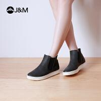 【低价秒杀】jm快乐玛丽春秋平底素色休闲高帮鞋套脚舒适女鞋子83005W