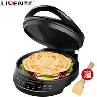 利仁(Liven)LRT-326A 电饼铛 双面加热家用煎烤机蛋糕机煎饼烙电饼档