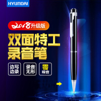 现代(HYUNDAI) 录音笔微型录音笔 专业录音笔 远距离降噪 超长待机 会议商务办公可写字 笔型 32G