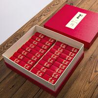 茶叶包装盒空礼盒创意通用茶礼盒大红袍红茶绿茶半斤装纸盒