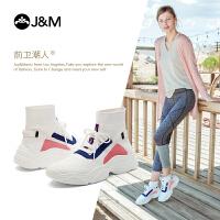 jm快乐玛丽秋季新款运动高帮套脚系带袜子鞋休闲女鞋子