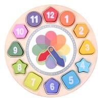 男女孩宝宝形状配对拼图1-2-3-6周岁早教儿童时钟玩具