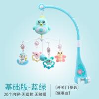 婴儿床铃音乐旋转摇铃0-3-6个月胶挂件旋转投影婴幼儿床头铃摇铃