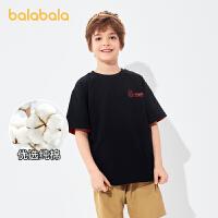 【抢购价:39.9】【大闹天宫IP】巴拉巴拉童装t恤2021新款夏装男童女童短袖亲子装