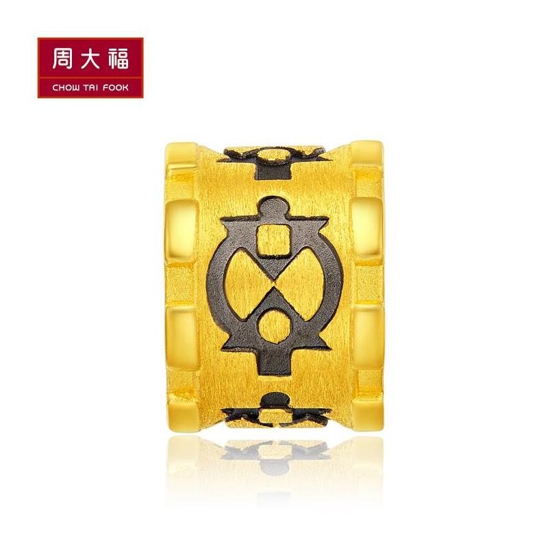 周大福 珠宝友情图腾足金黄金转运珠定价R18085>>定价正品保证 全国联保,全场可用礼品卡