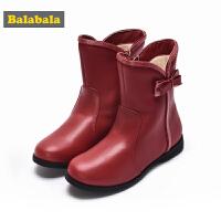 【1件3折】巴拉巴拉儿童靴子女童雪地靴2017秋冬新款秋冬冬季鞋中大童鞋子潮