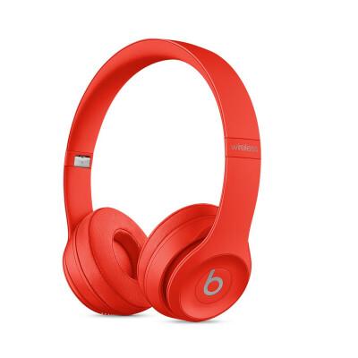 【支持礼品卡】Beats Solo3 Wireless 头戴式无线蓝牙耳机耳麦 无线运动耳机全新正品行货