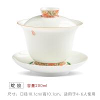 敬茶杯6只手绘粉彩手工盖碗茶杯景德镇陶瓷泡茶敬茶功夫茶具 三才碗 新彩绽放盖碗