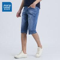 [秒杀价:64.9元,秒杀狂欢再续仅限3.31-4.3]真维斯男装 夏装 弹力修身玉米纤维牛仔短裤男