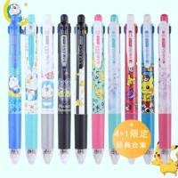 日本zebra斑马皮卡丘限定J4SA11多功能四色笔+自动铅笔0.5mm 宠物小精灵哆啦A梦叮当猫限量多色笔4+1中性