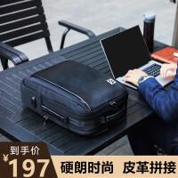 商务背包男双肩包大容量男士电脑包休闲出差旅行背包书包多功能