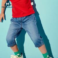 【8.19日秒杀价:39.9】迷你巴拉巴拉儿童装裤子新款幼童夏装男童短裤夏牛仔七分裤