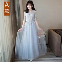 伴娘服2018新款冬季韩版中长款姐妹团聚会宴会晚礼服连衣裙婚礼女