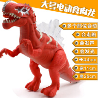儿童电动恐龙玩具会走路仿真动物食肉龙恐龙男孩生日礼物3岁