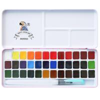 美良24/36色固体水彩颜料盒装 便携户外写生初学者水彩粉套装铁盒