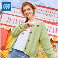 [满99减10元/满199减30元]真维斯女装 2019秋装新款 休闲毛衣外套