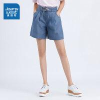 [秒杀价:94.3元,年货节限时抢购,仅限1.15-19]真维斯女装 2019夏装新款 时尚休闲牛仔短裤