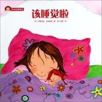 【正版直发】该睡觉啦/开心女孩菲比 [荷] 安娜玛丽・范德海登,曲江培豪 9787536589094 四川少年儿童出版