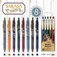 日本zebra斑马JJ15复古中性笔限定款迪士尼复古酒红新色sarasa限定米奇套装旗舰店官网学生用按动水笔