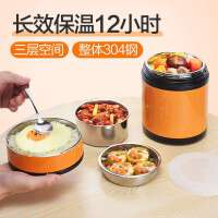 保温饭盒超长保温桶真空304不锈钢3层手提便当盒学生便携餐盒带盖