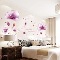 墙上花朵卧室温馨浪漫装饰墙纸贴画自粘客厅房间墙壁贴纸墙贴床头生活日用创意家居 特大