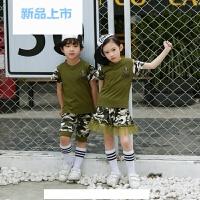 宝宝夏装男儿童迷彩服套装短袖男童迷彩军装特种兵2018韩潮童装