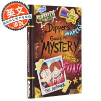 怪诞小镇 英文原版 迪普与梅宝的探秘和娱乐指南 Gravity Falls 进口童书 迪士尼出品 青少年课外读物故事书