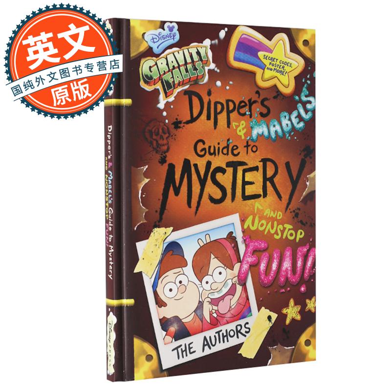 怪诞小镇 英文原版 迪普与梅宝的探秘和娱乐指南 Gravity Falls 进口童书 迪士尼出品 青少年课外读物故事书 精装全彩 Hardcover 原版进口 放心订购