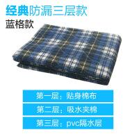 隔尿垫防水可洗老年大号尿不湿床垫儿童老人防漏护理垫床单 大号 90*180厘米