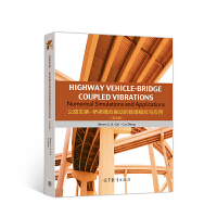 公路车辆-桥梁耦合振动的数值模拟与应用(英文版)Highway Vehicle-Bridge Coupled Vibra