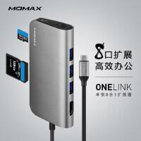 包邮支持礼品卡 Momax摩米士 type-c扩展坞 usb转接头 PD快充 4K同屏HDMI 苹果笔记本电脑 Mac