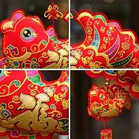 新年春节装饰用品中国结鱼挂件节日过年用品客厅婚房年年有余挂饰