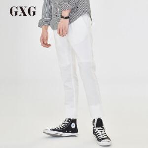 GXG休闲裤男装 秋季男士时尚青年流行斯文白色简约修身休闲裤男