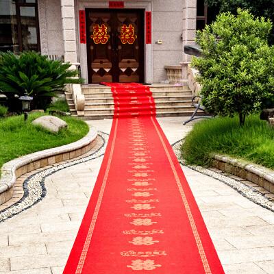 婚庆用品创意一次性无纺布喜字红地毯婚礼庆典场景装饰布置 发货周期:一般在付款后2-90天左右发货,具体发货时间请以与客服协商的时间为准