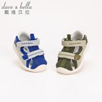 戴维贝拉童鞋男童凉鞋夏季新款儿童学步鞋运动透气机能鞋沙滩鞋子