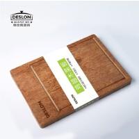 DESLON德世朗进口鸡翅木菜板砧板实木家用刀板切菜板厨房案板擀面板DFS-CB913