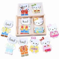 儿童玩具小猫小熊换衣穿衣服拼图配对4-5-6岁宝益智木制手抓板