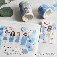 Infeel.me 和纸胶带套装 温暖小记系列 人物生活盐系几何清新色彩